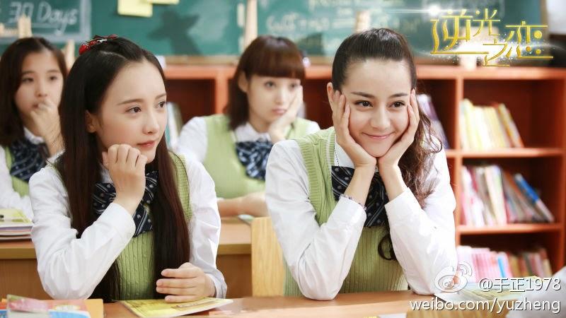 Phim Nghịch Quang Chi Luyến
