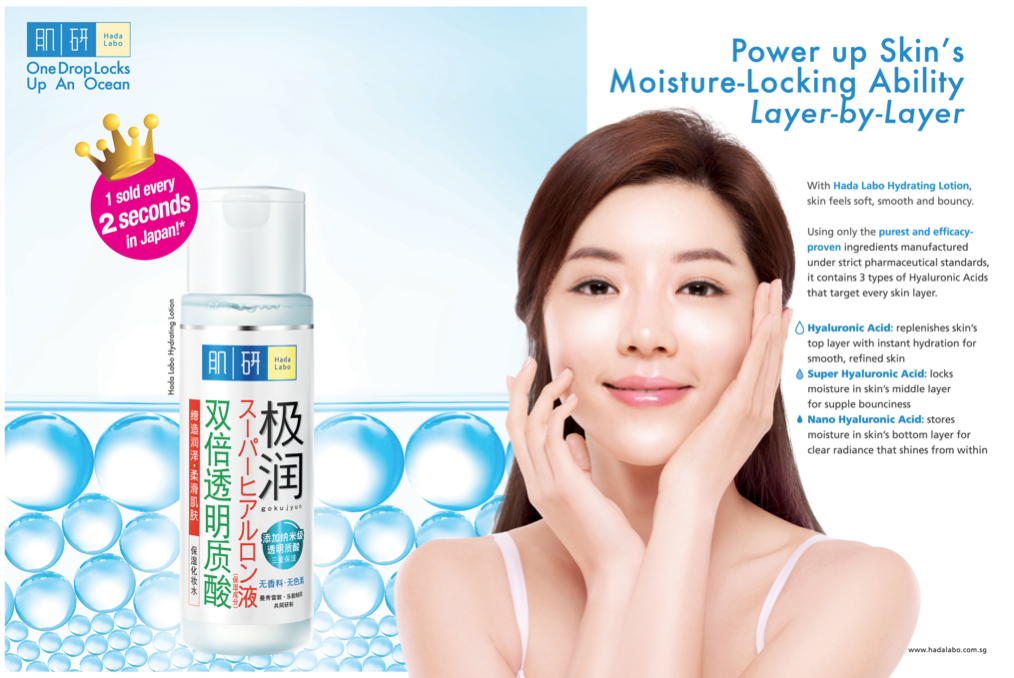 Top 10 moisturizer for oily skin singapore