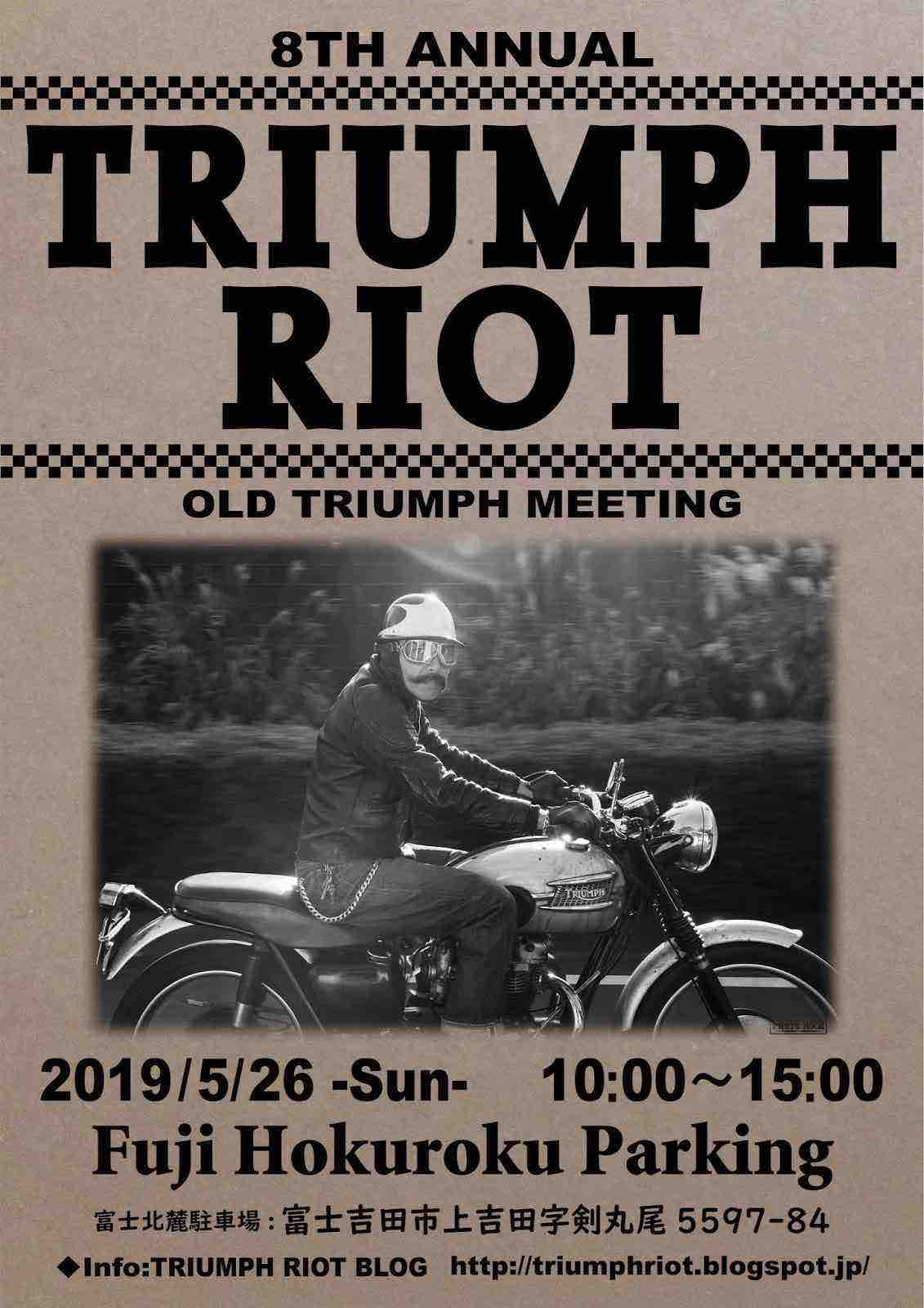 TRIUMPH RIOT 8th Photo