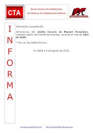 C.T.A. INFORMA CRÉDITO HORARIO MANUEL FERNANDEZ, JULIO 2019