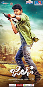 Jilla movie wallpapers n posters-thumbnail-6