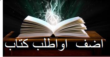 خـدمــــــات المكتبة
