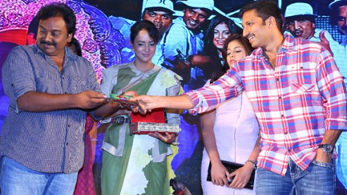 Telugu Cinema Etc Functions 100 Days Music Launch | Auto ...