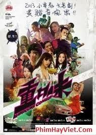 Lan Quế Phường Ngoại Truyện, Phim Sex Online, Xem Sex Online, Phim Loan Luan