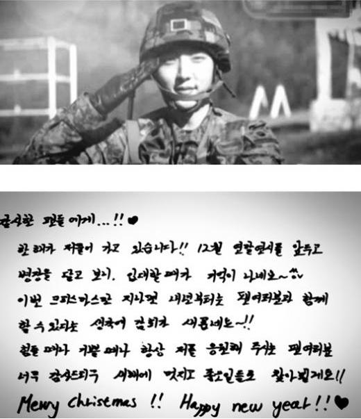 Jun_ki_lee_comeback