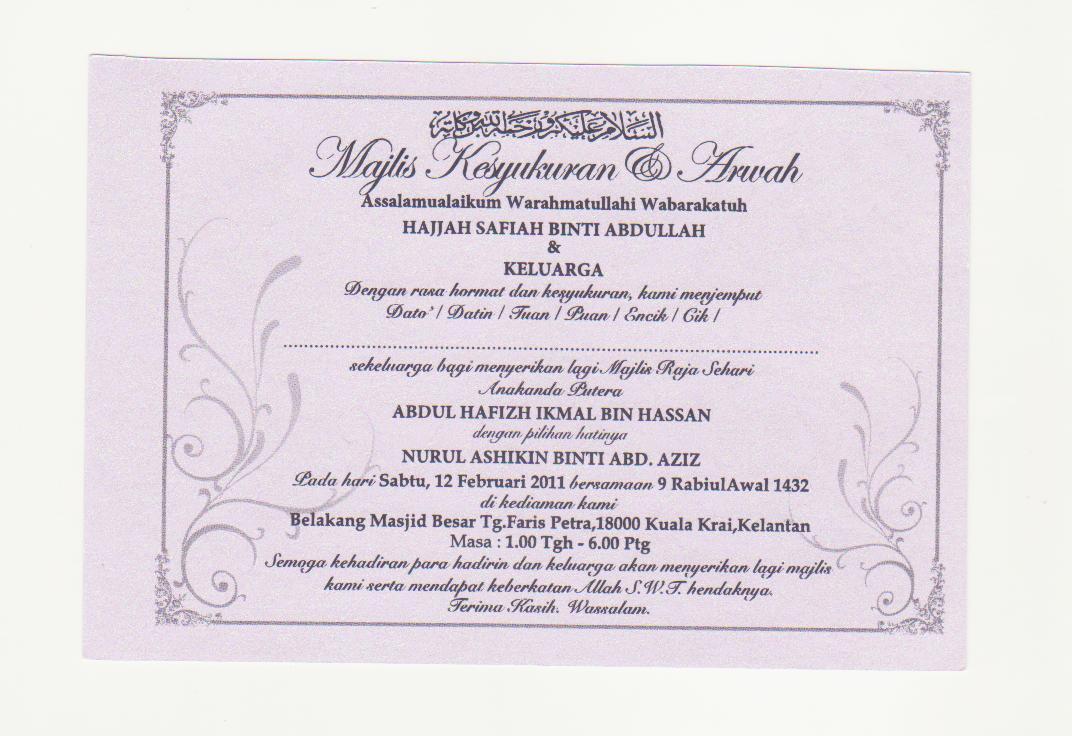Sekadar Contoh Kad Undangan Perkahwinan Bertemakan Majlis Kesyukuran