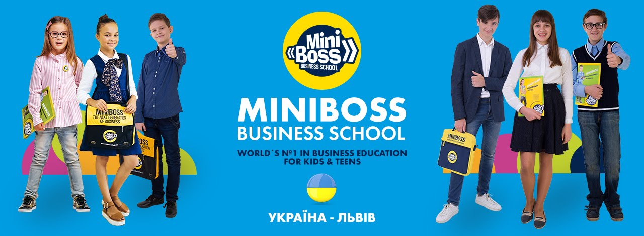 MINIBOSS BUSINESS SCHOOL (LVIV 1)