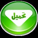 للتحميل للكتاب باللغة العربية مجانا إضغط هنا