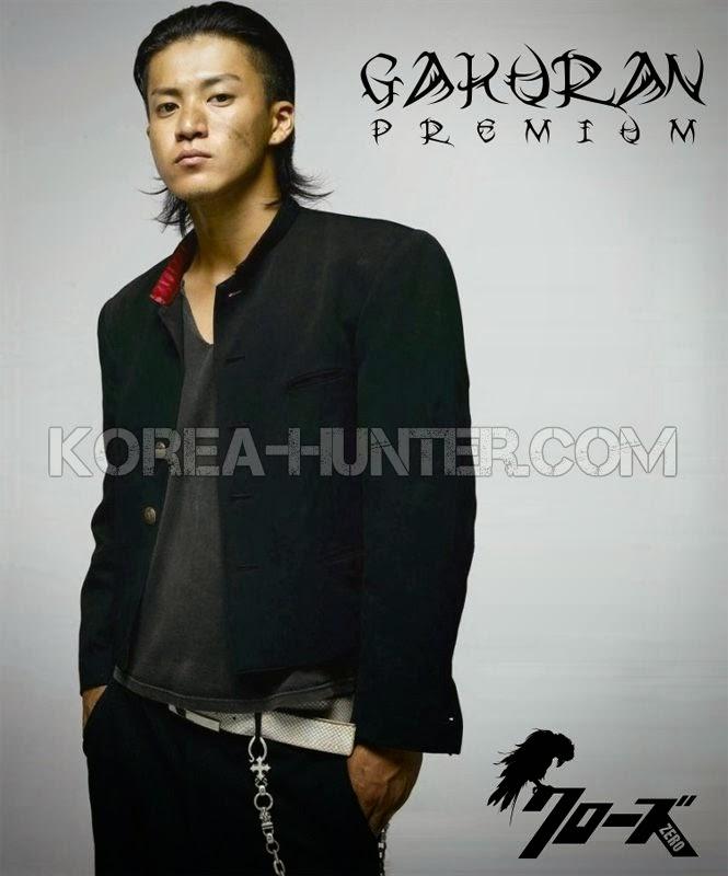 KOREA-HUNTER.com jual murah Jaket Crows Zero - Gakuran Suzuran | kaos crows zero tfoa | kemeja national geographic | tas denim korean style blazer