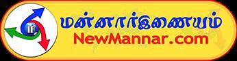 NewMannar.com