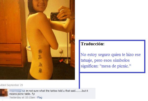 Deleitémonos la vista con arte en la piel. Cinco sentidos puestos, señores.  Problema-de-los-tatuajes-en-chino