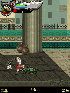 God Of War 2 - screenshot thumbnail