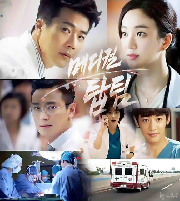 Sweet Galery: Sweet Korean Drama : Medical Top Team