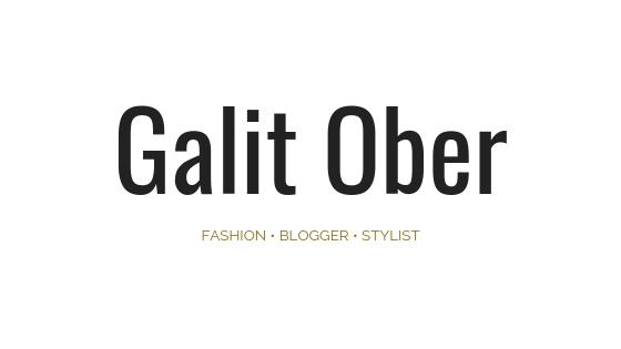 גלית אובר בלוג אופנה ולייף סטייל Galit Ober fashion and life style blog