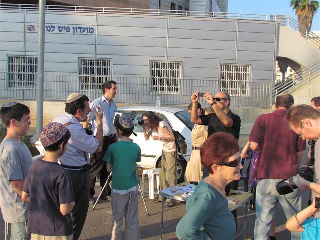 Venus transit observation at Givat Shmuel Israel