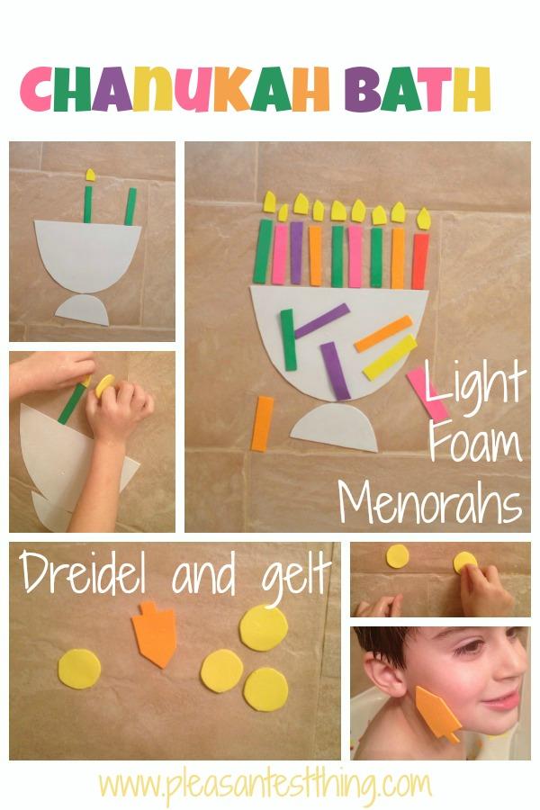 bath time, bath stickers, dy, hanukkah