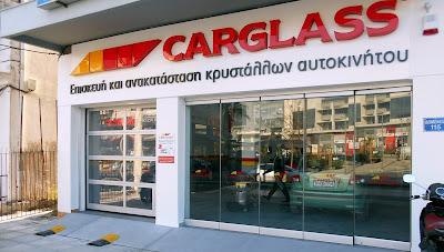 Νέο κατάστημα Carglass® στο Ίλιον