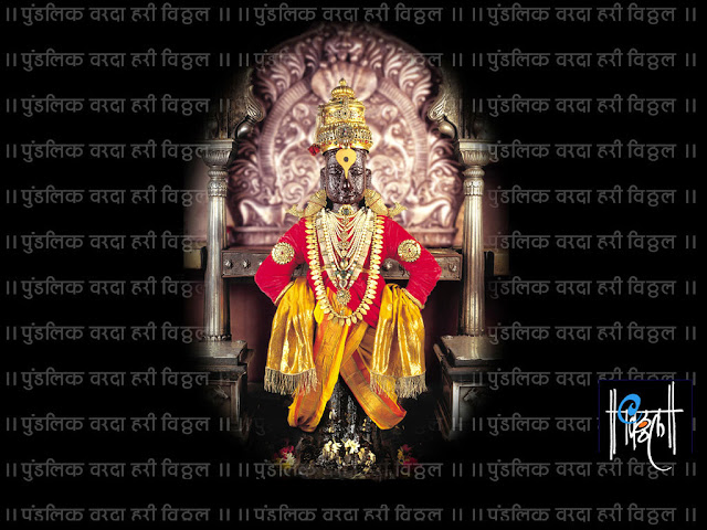 God Vitthal Still,Photo,Image,Wallpaper,Picture