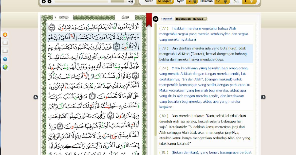 Download Al-Quran di Komputer (PC) ~ RieVazZ