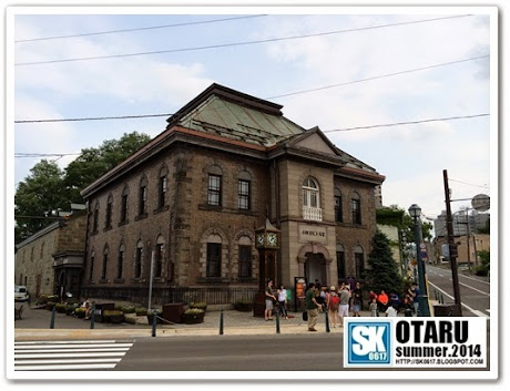 Otaru Japan - Otaru Music Box Museum in Sakaimachi