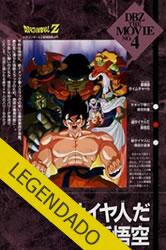 Dragon Ball Z Filme 04: Super Saiyajin Son Goku – Legendado