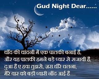 Permalink to Hindi Bewafa Shayari Hindi Shayari Dosti In English Love Romantic Image SMS Photos Impages Pics Wallpapers