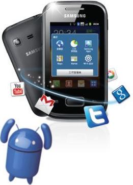 Kamu dapat memboyong ponsel pintar ini cukup dengan harga sekitar 1.2 ...