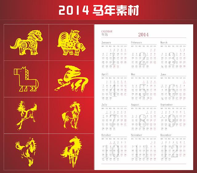 grey DVD Vector, PSD năm mới 2014   Tết Giáp Ngọ 2014 chất lượng