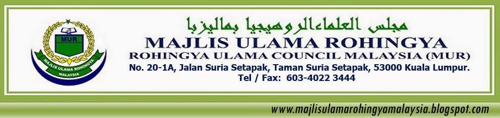 Majlis Ulama Rohingya Malaysia