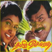 Tamil Selvan