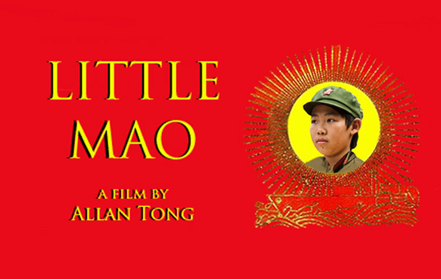 Little Mao