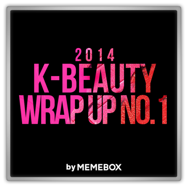 Superbox memebox 2014 K beauty wrap up nr 1 미미박스 Commercial