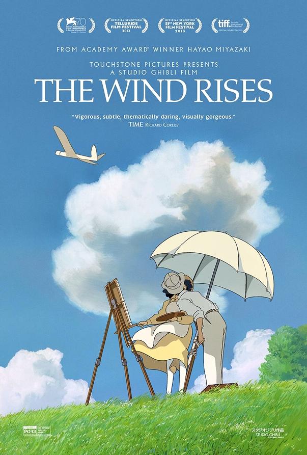 Se levanta el viento, de Hayao Miyazaki póster