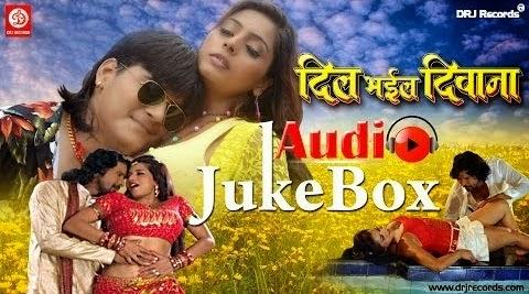 Bhojpuri movie songs bhojpuri mp3 download bhojpuri gaane download