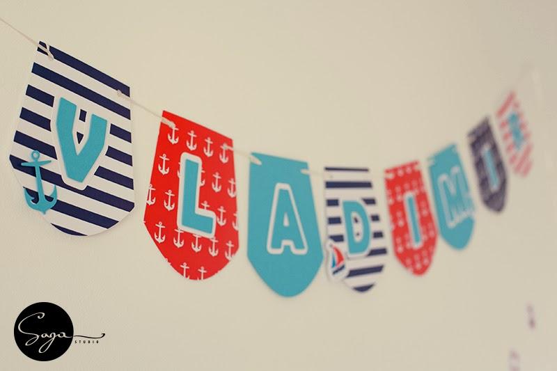 ghirlanda petrecere navy, ghirlanda personalizata, tema marina, petreceri personalizate