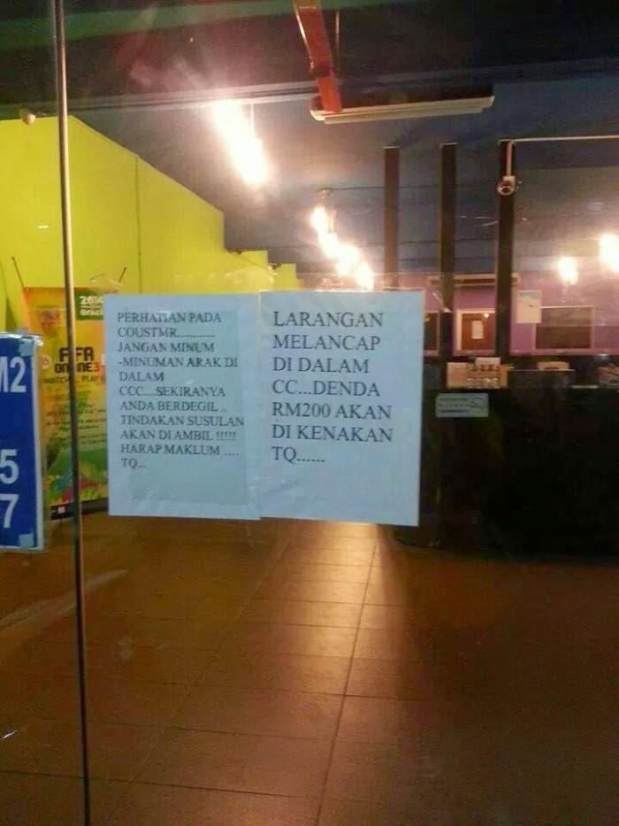 Kafe Siber Denda RM200 Jika Kantoi Layan Nafsu Depan PC