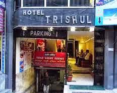 Hotel Trishul Haridwar,Budget hotels in Haridwar