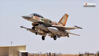Seguimiento a ofensiva del Estado Islamico. - Página 6 La-proxima-guerra-israel-podria-haber-bombardeado-territorio-yemen-para-arabia-saudi-bomba-neutrones