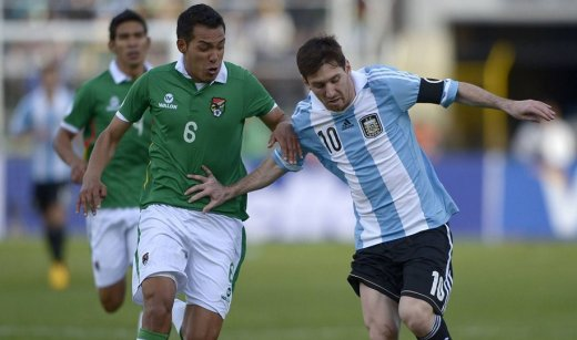 Vitória negocia contratação de meia-atacante da Seleção Boliviana
