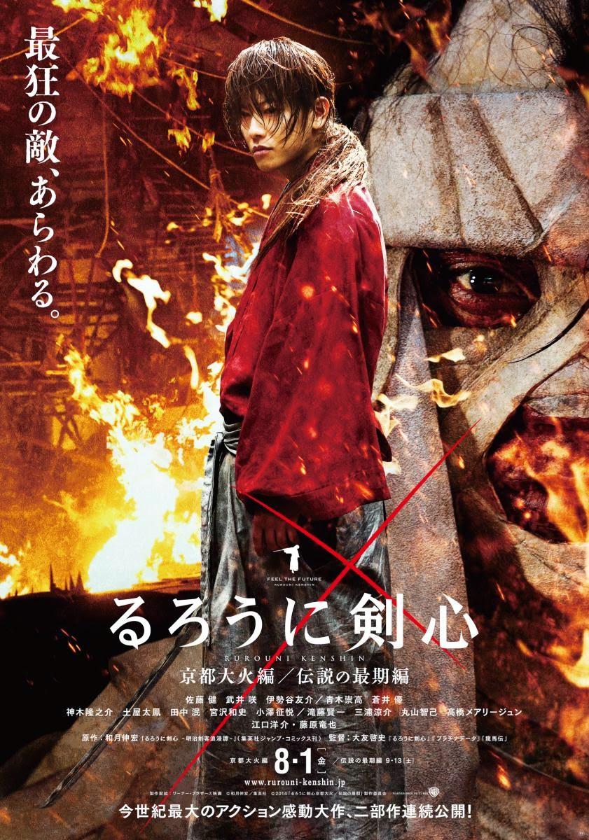 Pelicula Rurouni Kenshin: Kyoto Inferno Online imagen