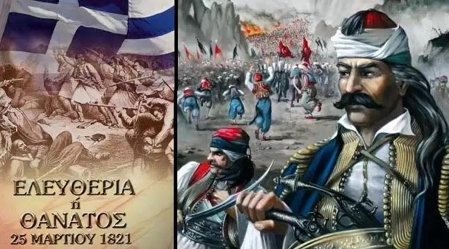 Το άδοξο τέλος των ηρώων του 1821!!!