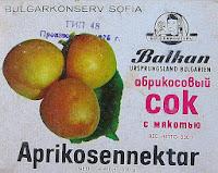 colectii+etichete+nectar+Bulgaria+etichete+vintage+filumenia