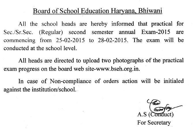 BSEH Practical Exam Schedule 2015