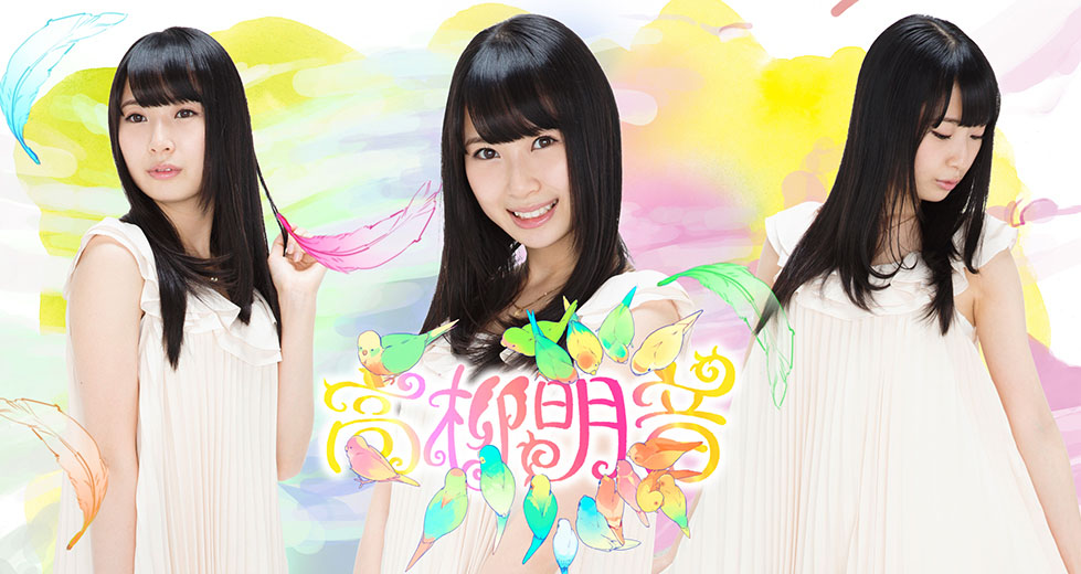 [Resim: takayanagi-akane-website-update-05.jpg]