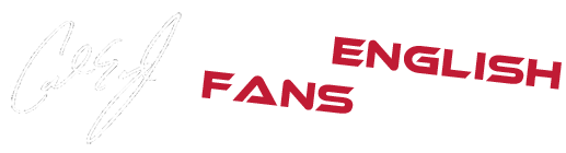Carl English Fans Club