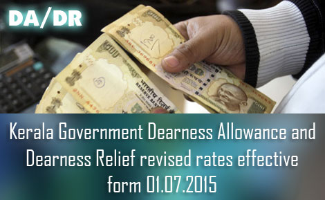 Kerala Government Dearness Allowance and Dearness Relief
