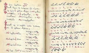 DOWNLOAD cărți, partituri și înregistrări de muzică psaltică