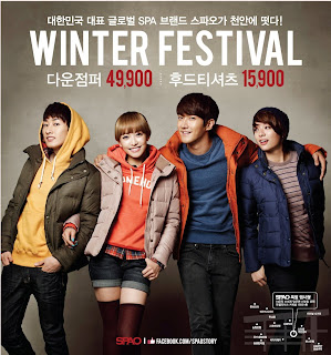 fx super junior spao (1)