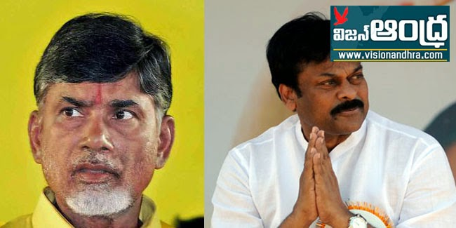if-chandrababu-gajini-then-chiranjeevi?