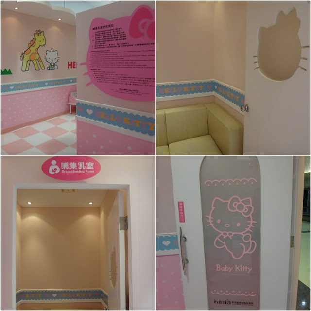 Hello Kitty breastfeeding room in Taoyuan International Airport, Taipei, Taiwan